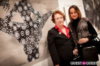 """Josie and The Dragon"" Launch Party with Designer Natori #36"