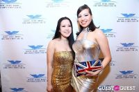 Shaken Not Stirred: The Ispy and Espionage Party #78