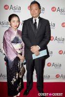 Asia Society's Celebration of Asia Week 2013 #75