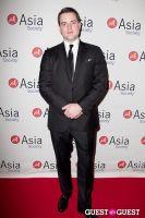 Asia Society's Celebration of Asia Week 2013 #88