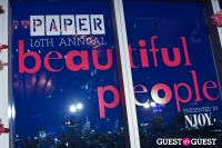 Paper Magazine's 16th Annual Beautiful People Party #93