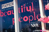 Paper Magazine's 16th Annual Beautiful People Party #96