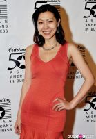 Outstanding 50 Asian Americans in Business 2013 Gala Dinner #100