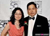 Outstanding 50 Asian Americans in Business 2013 Gala Dinner #136