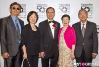 Outstanding 50 Asian Americans in Business 2013 Gala Dinner #350