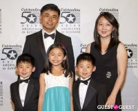 Outstanding 50 Asian Americans in Business 2013 Gala Dinner #424
