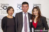 Outstanding 50 Asian Americans in Business 2013 Gala Dinner #444