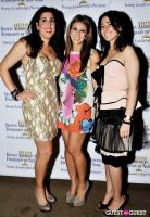 IAJF Young Leadership 1st Summer Gala #20