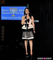 IAJF Young Leadership 1st Summer Gala #237