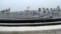 Shunyi Rowing Venue #4