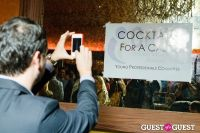 Host Committee Presents: Cocktails for a Cause #44