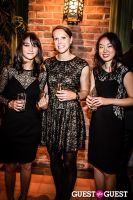 Young Patrons of Lincoln Center Annual Fall Gala #34