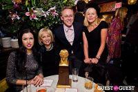 HYLAND Awards #67