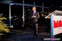 Museum of Arts and Design's annual Visionaries Awards and Gala #65