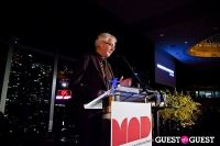 Museum of Arts and Design's annual Visionaries Awards and Gala #72
