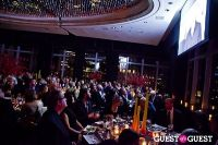 Museum of Arts and Design's annual Visionaries Awards and Gala #75