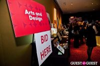 Museum of Arts and Design's annual Visionaries Awards and Gala #201