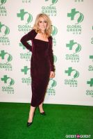 Global Green Designer Awards #97
