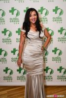 Global Green Designer Awards #225