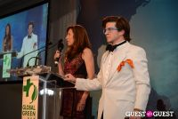 Global Green Designer Awards #335