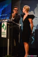 Global Green Designer Awards #381