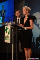 Global Green Designer Awards #384