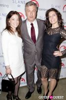Bent on Learning Hosts 5th Annual Inspire! Gala #10
