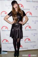 Bent on Learning Hosts 5th Annual Inspire! Gala #11