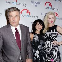 Bent on Learning Hosts 5th Annual Inspire! Gala #25