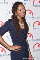 Bent on Learning Hosts 5th Annual Inspire! Gala #44