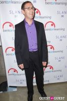Bent on Learning Hosts 5th Annual Inspire! Gala #80