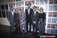 New Directors/New Films 2014 #11