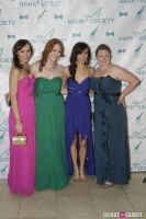 The Hark Society's 2nd Annual Emerald Tie Gala #28