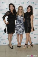 The Hark Society's 2nd Annual Emerald Tie Gala #167