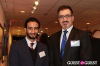 HBS Business Leadership Dinner at The Embassy of the Kingdom of Bahrain #22