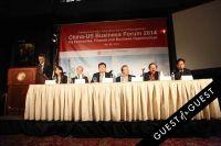 China-US Business Forum 2014 #7