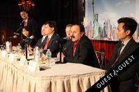 China-US Business Forum 2014 #15