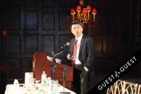 China-US Business Forum 2014 #55
