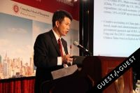 China-US Business Forum 2014 #62