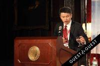 China-US Business Forum 2014 #65
