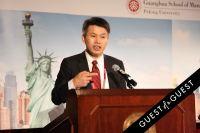 China-US Business Forum 2014 #69