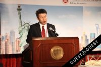 China-US Business Forum 2014 #70