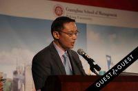 China-US Business Forum 2014 #73