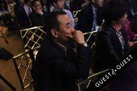 China-US Business Forum 2014 #76