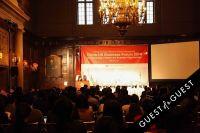 China-US Business Forum 2014 #94