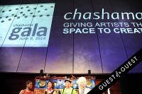 2014 Chashama Gala #233