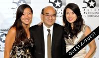 Outstanding 50 Asian Americans in Business 2014 Gala #116
