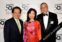 Outstanding 50 Asian Americans in Business 2014 Gala #303