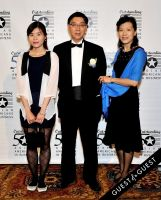 Outstanding 50 Asian Americans in Business 2014 Gala #304