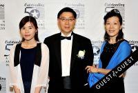 Outstanding 50 Asian Americans in Business 2014 Gala #305